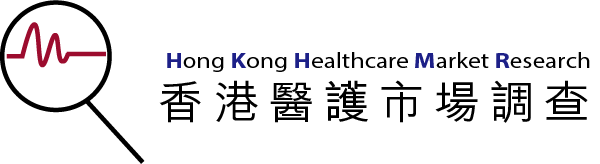 Hong Kong Healthcare Market Research Logo